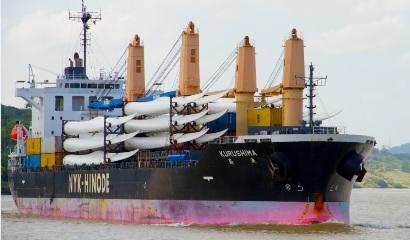 Eólica: Panamá tendrá el mayor parque eólico de Centroamérica con aerogeneradores de Goldwind
