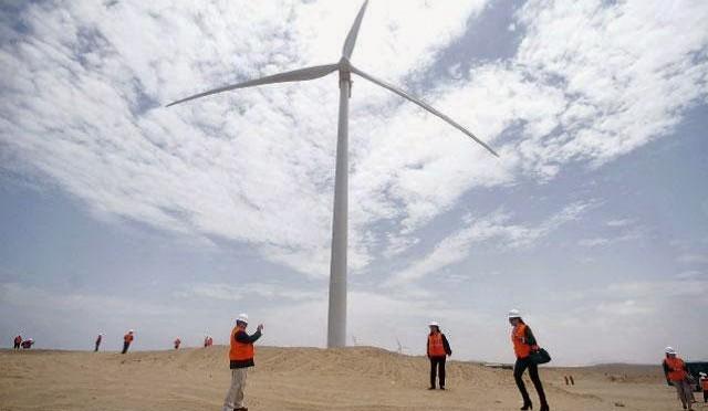 MEM culminó estudios sobre potencial hidroeléctrico y eólico de Perú