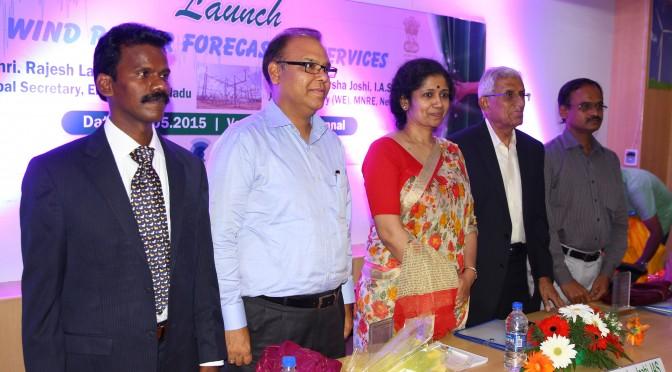 Vortex y NIWE posibilitan el desarrollo de la eólica en Tamil Nadu, en India