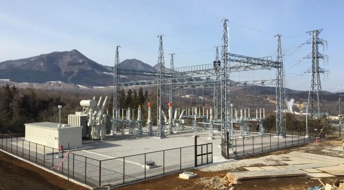 Isolux Corsán energiza la Subestación del Parque Solar de Gunma en Japón