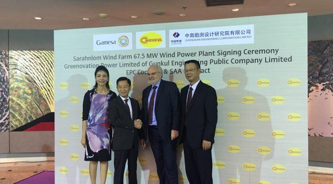 Gamesa instalará en Tailandia los aerogeneradores más altos de Asia
