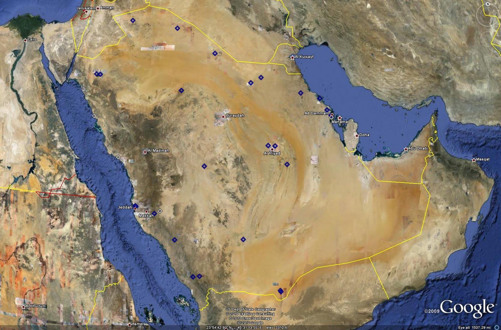 Arabia Saudí impulsa las energías renovables: termosolar, energía solar fotovoltaica y eólica