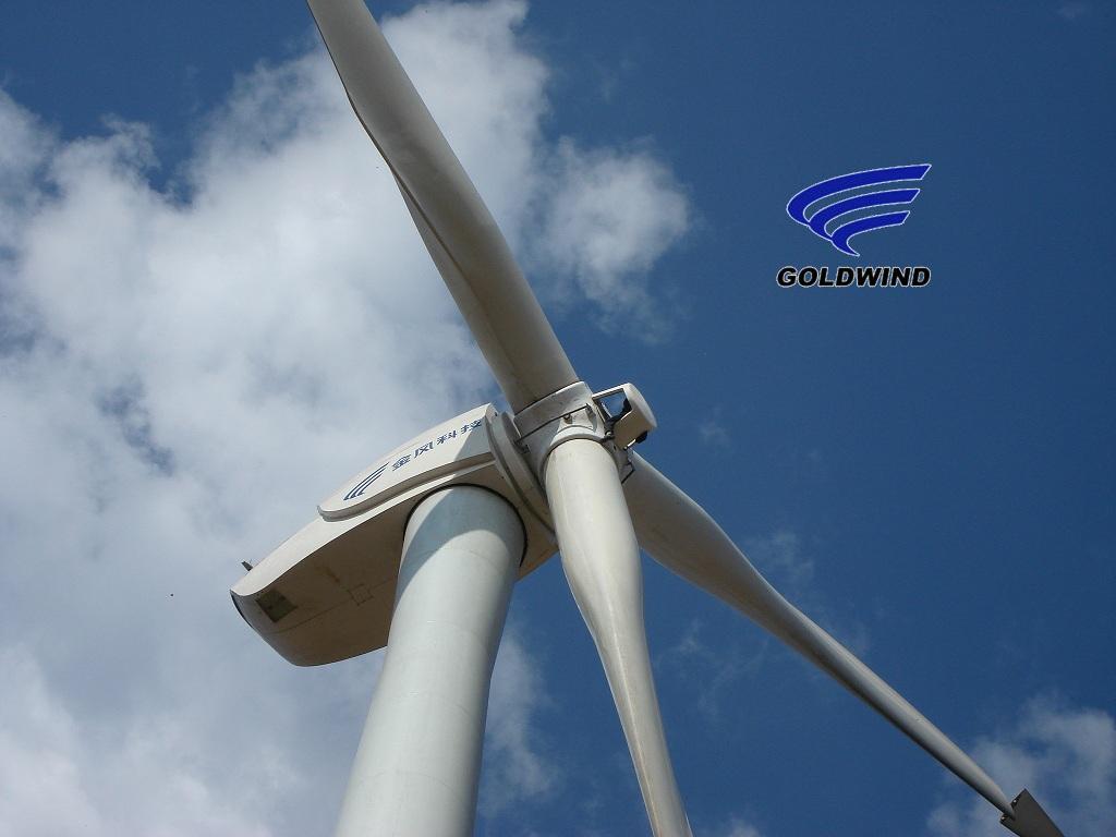 Eólica en Ecuador: parque eólico con aerogeneradores chinos