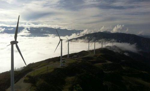 Eólica en Ecuador: Proyecto eólico Minas de Huascachaca