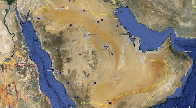 Arabia Saudita abandonará el petróleo en 2040por energías renovables, termosolar, fotovoltaica y eólica.