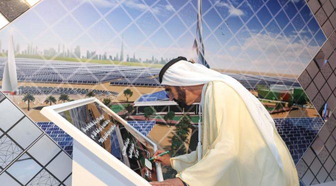 DEWA otorga 14.200 millones de AED para la termosolar de 700 MW con una oferta récord de 7,3 céntimos de USD por kWh