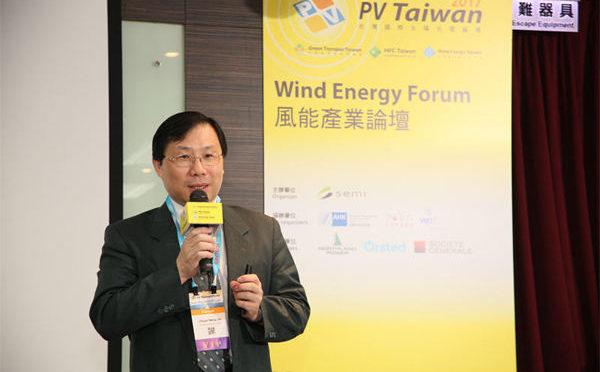 Enorme potencial de energía eólica en Taiwan