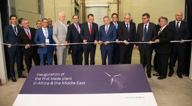 Siemens Gamesa inaugura la primera fábrica de palas de aerogeneradores en África y Oriente Medio