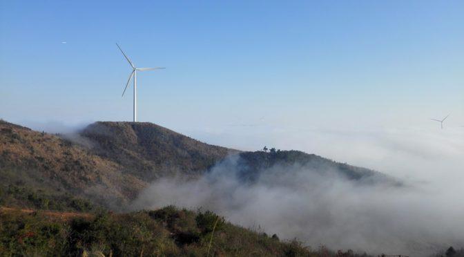 Siemens Gamesa proveerá 13 aerogeneradores a la eólica en Hubei, China