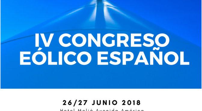 La eólica española apuesta por la tecnología y la competitividad