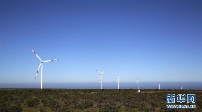 Eólica en Chile: Inauguran el primer parque eólico con inversión china