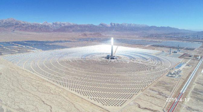 El mundo alcanzará los 22,4 GW de capacidad de termosolar instalada en 2030