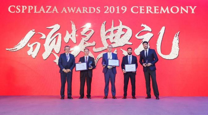 Abengoa recibe en China el premio CSP Technology Innovation Award 2019