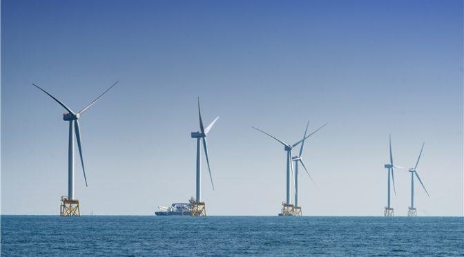 East Anglia One comienza a generar energía eólica