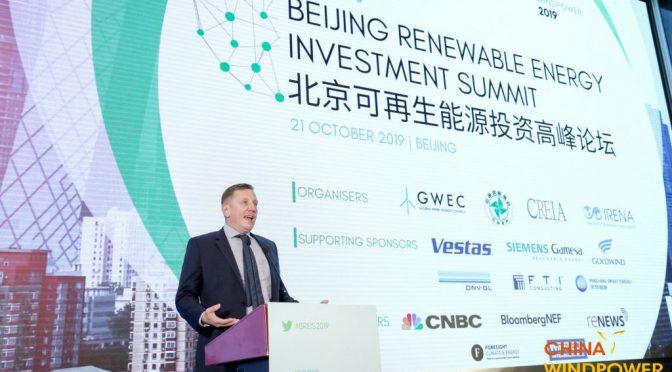 Las políticas proteccionistas podrían sumar potencialmente hasta un 20% en los costes de la turbina eólica