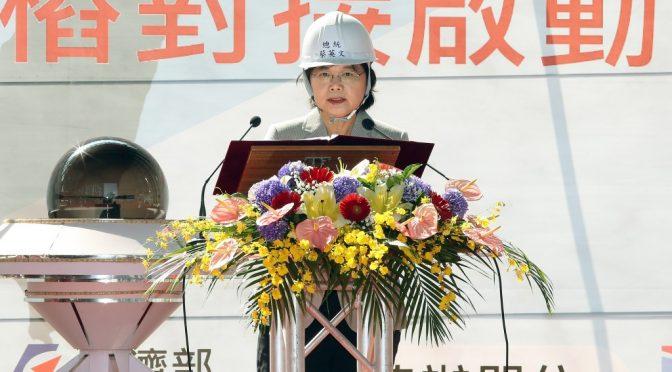 Presidenta de Taiwán promueve la energía eólica