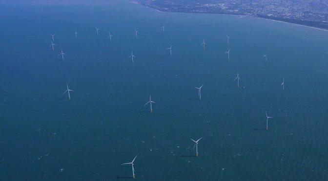 ECCT y GWEC celebrarán la segunda Cumbre mundial anual de energía eólica marina – Taiwán en abril de 2020