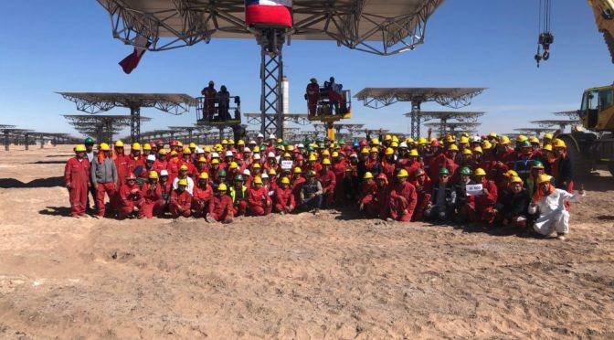 Abengoa y Acciona celebran el último heliostato de la termosolar Cerro Dominador