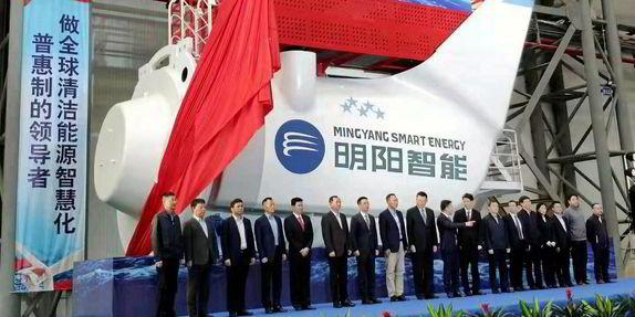 Eólica marina: Ming Yang diseña aerogeneradores de 10 MW