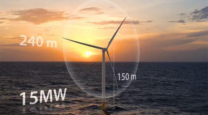 NREL presenta aerogeneradores de 15 MW desarrollados con DTU para la energía eólica