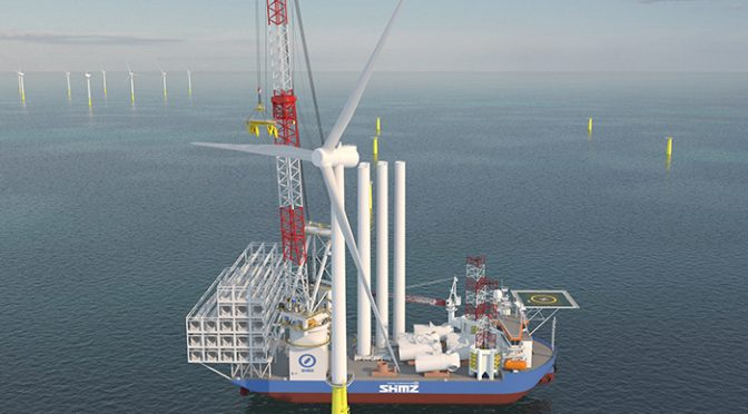 Japón apunta a una capacidad eólica marina de 10 GW para 2030