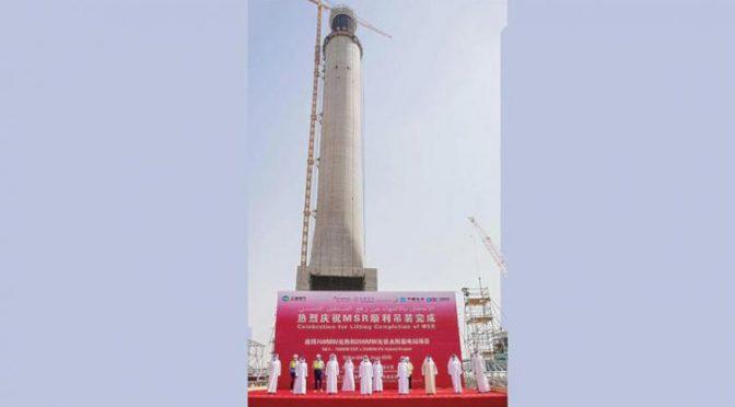 Dubai instala la torre de energía termosolar más alta del mundo