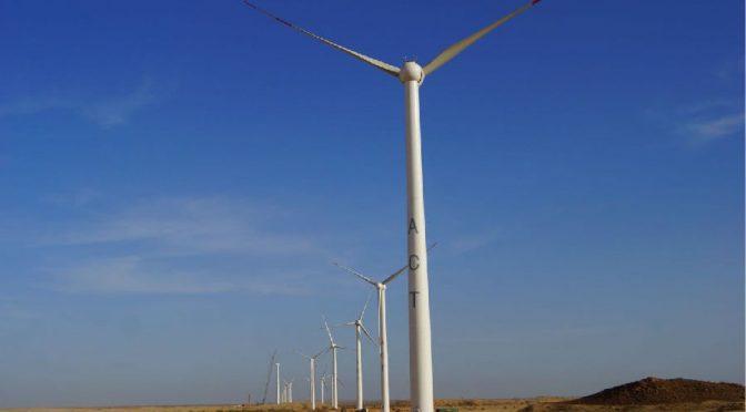 Los 15 principales propietarios de activos de energía eólica representan más de un tercio de la capacidad mundial de energía eólica