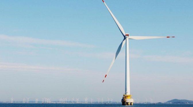 Ming Yang instala 1 GW de eólica marina