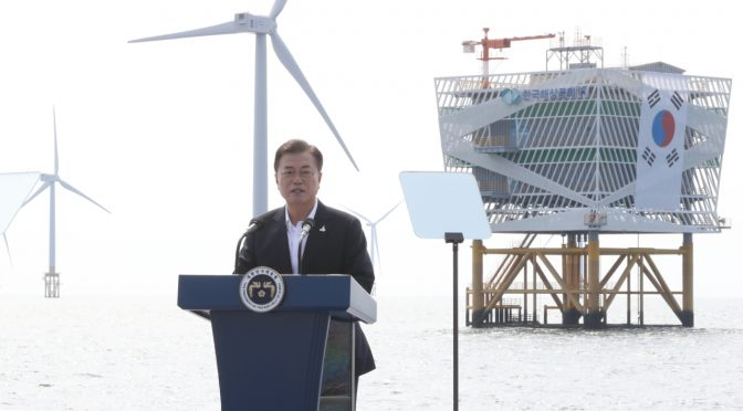 Moon promete una gran inversión en la energía eólica marina de Corea del Sur