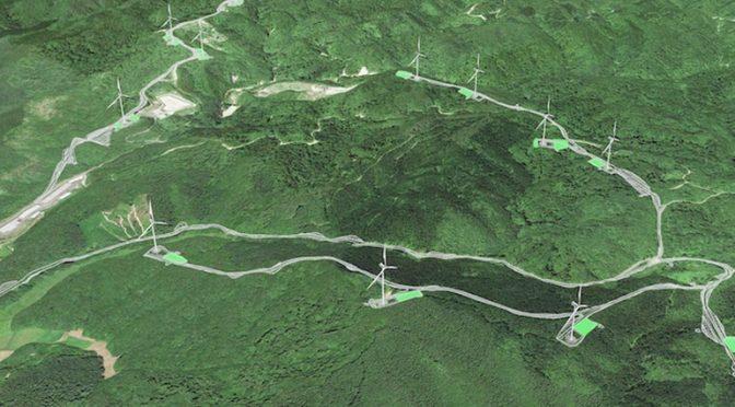 Vena Energy inició el proyecto de energía eólica Nakasato de 47 MW en Japón