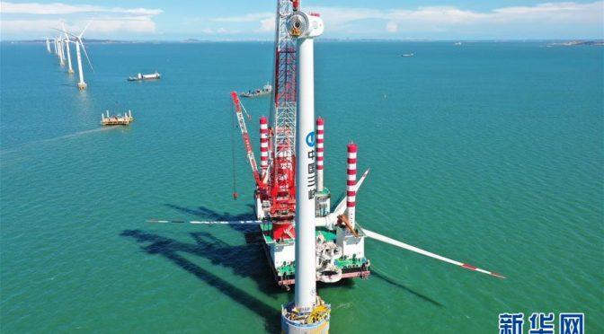China y Francia inician construcción de proyecto de energía eólica marina en Jiangsu