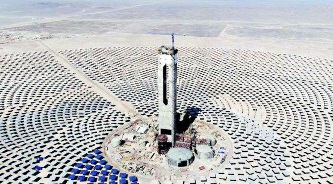 Rioglass Solar suministró espejos a la primera central de energía termosolar de Chile