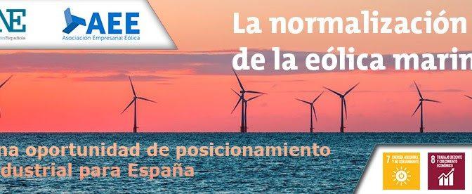La normalización de la eólica marina