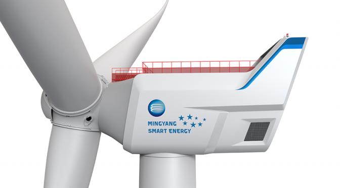 MingYang Smart Energy lanza una nueva turbina eólica marina de 16 MW