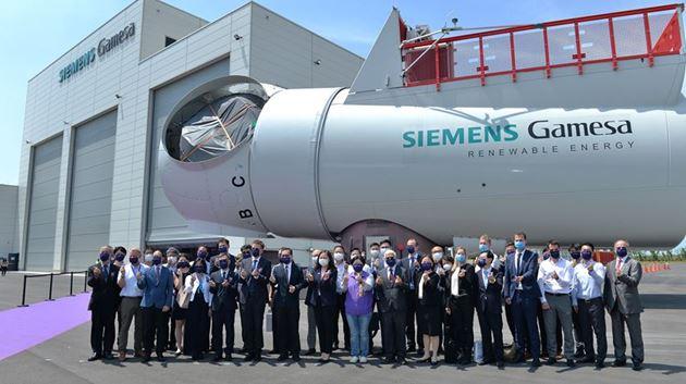 Taiwán, Siemens Gamesa inaugura una fábrica de ensamblaje de aerroheneradores
